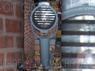 Прожектор МСПл 45-2 М1