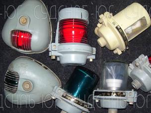 Прожекторы, огни сигнальные