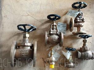 Клапан проходной VS 01-05